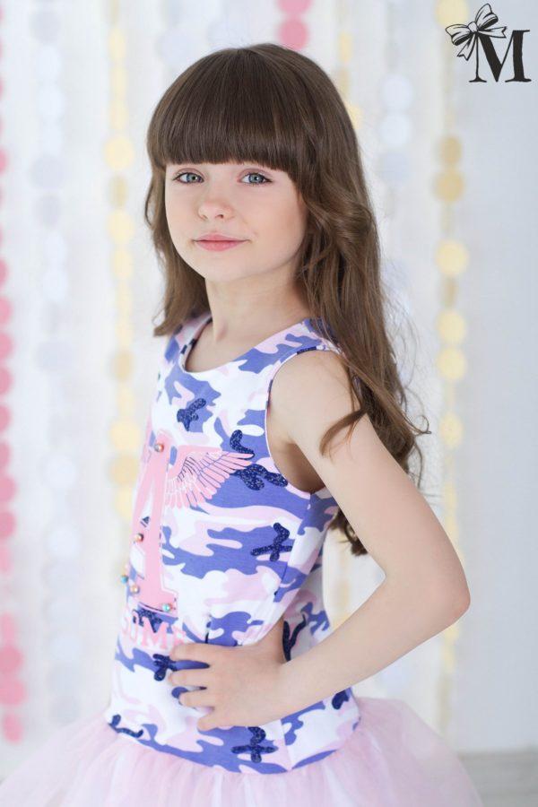 Sukienka dziewczęca pastelowe moro