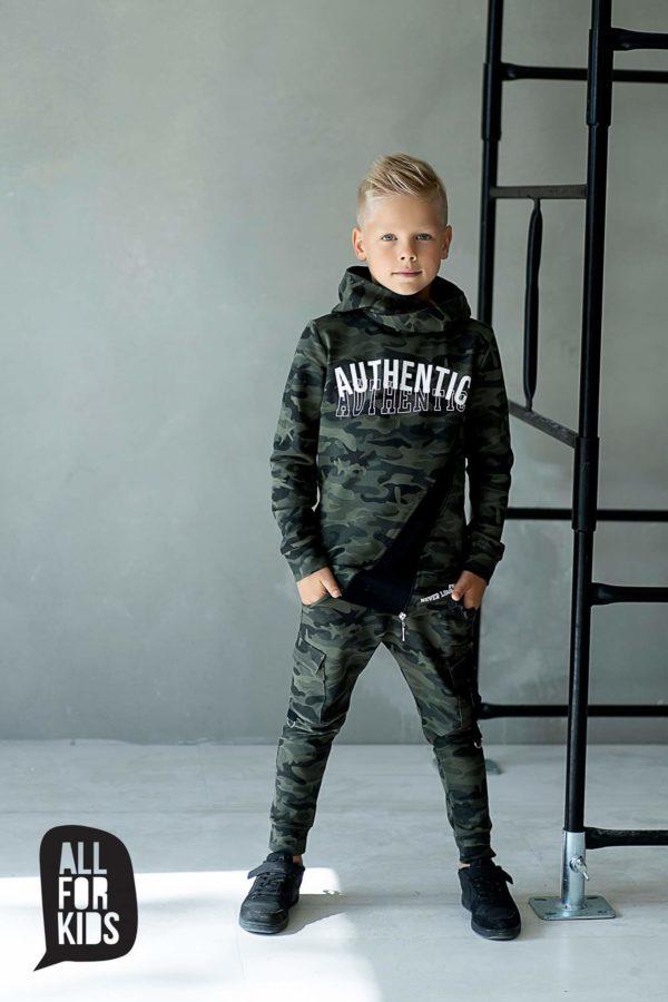 Bluza moro dla chłopca Authentic
