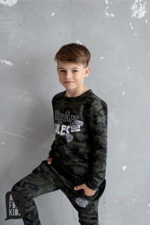 Bluza moro dla chłopca Rules