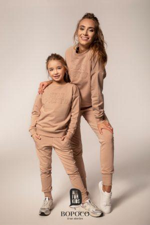 Beżowy dres dla dziewczynki All For Kids