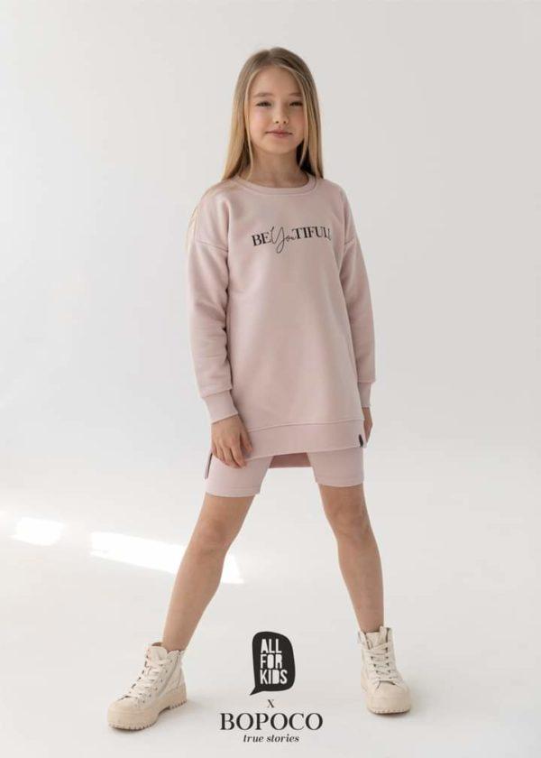 Zestaw dresowy dla dziewczynki Mama i Córka różowy
