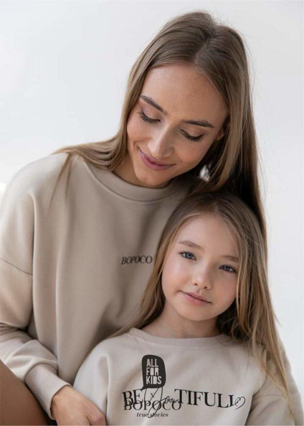 Krótkie getry Bopoco beżowe Mama i Córka